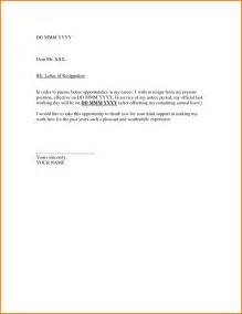 resignation letter format for government employee cover