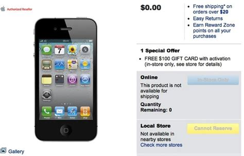 Fido Gift Card - fido iphone 4 for 0 sign 2 year term get 100 best buy gift card iphone in canada