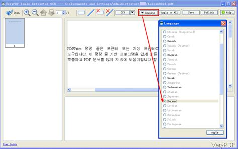 Convert Pdf To Word Korean | query on converting pdf to word with korean characters
