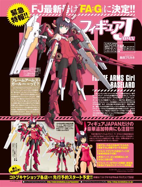 figures hobbylink japan hobby japan figure japan frame arms girl baselard limited