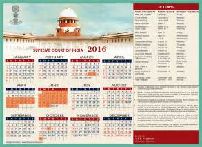 Guyana Calendario 2018 Indian 2017 Calendar With 2017 Calendar