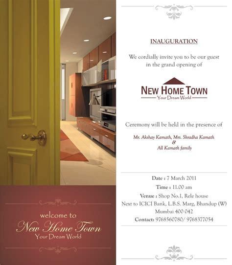 New Home Inauguration Invitation Card priyankaworks