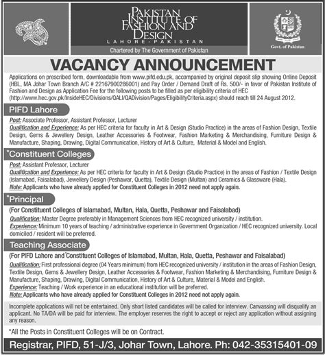 fashion design lecturer jobs pakistan institute of fashion and design pifd required