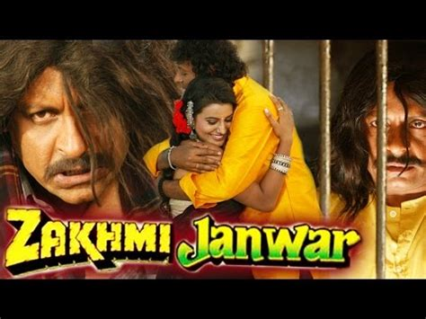 film india janwar zakhmi janwar i bollywood action movie nostalgic love