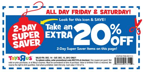 Toys r us 20 off printable coupon see all toys r us coupons