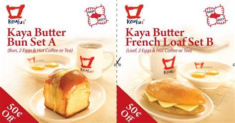 koufu save cents  kaya butter sets