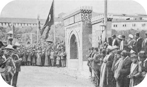 Palestine Ottomane by Jerusalem Ottoman Administration Palestine 1902