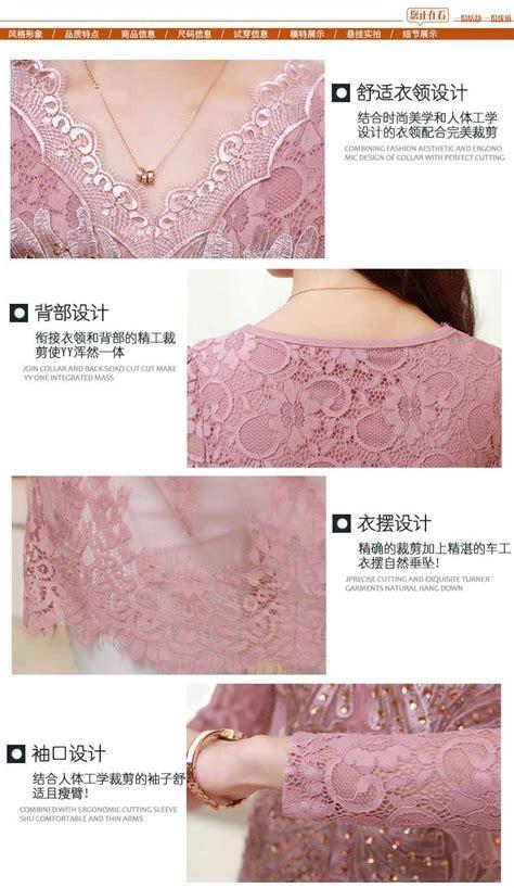 Baju Atasan Pink baju atasan pink brokat myrosefashion