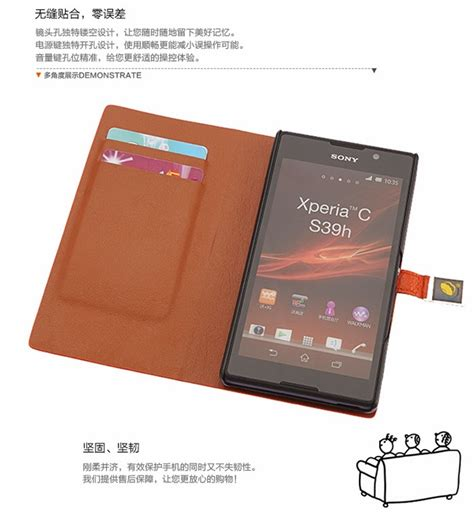 Hp Sony C 3hiung grocery sony xperia c handphone list