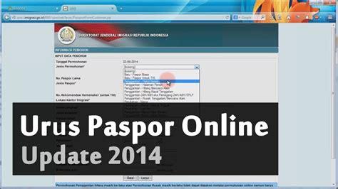 cara membuat paspor online jogja cara membuat paspor online update 2014 youtube