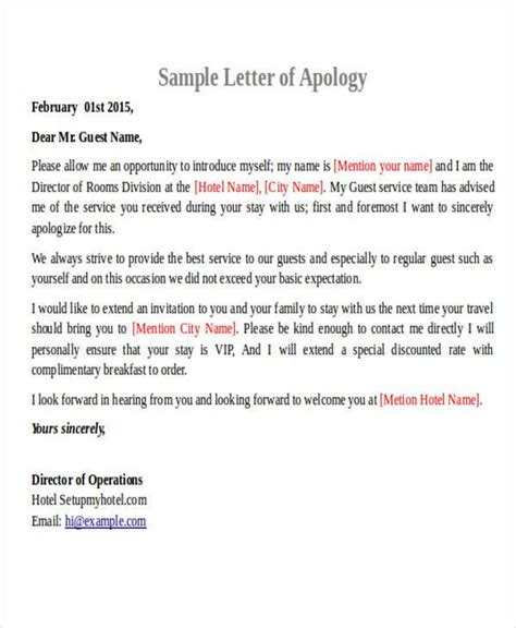 Sle Writing Apology Letter Hotel Customer apology letter for hotel cancellation 28 images
