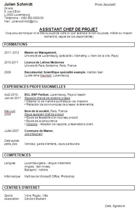 Comment Ecrire Un Cv by Cv Rediger Exemple Model Cv Word En Francais