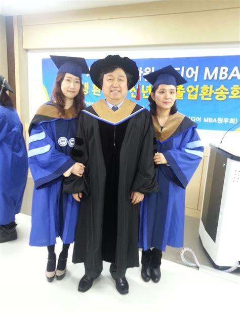 Uf Mba Summer B by 2015 2 한양사이버대학교 경영대학원 미디어mba 졸업식