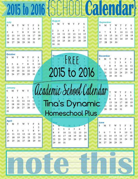 weekly school planner 2015 2016 this academic calendar academic year planner 2015 2016 printable calendar