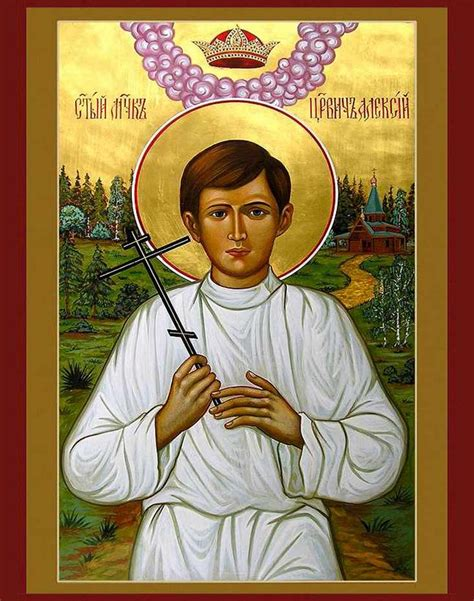 orthodox st icsalexei alexei tsarevich of russia orthodox icon