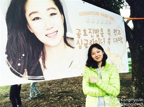 film terbaru gong hyo jin gong hyo jin s chinese fans surprise her with birthday