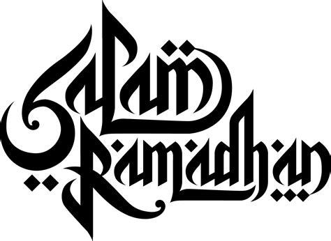 Jawi Black salam ramadhan vector alhabib