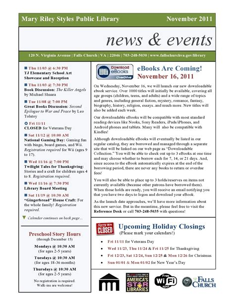 enewsletter falls church va official website