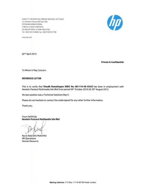 Offer Letter In Hp Hewlett Packard Experince Letter