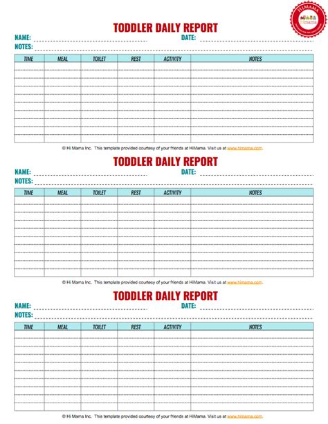 Toddler Daily Report Template
