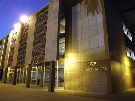 arizona house of representatives members of the arizona house of representatives