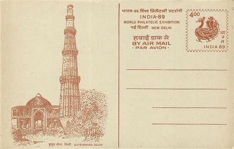 Picture Post Nation 3 by Heritage Of India Qutub Minar Post Card