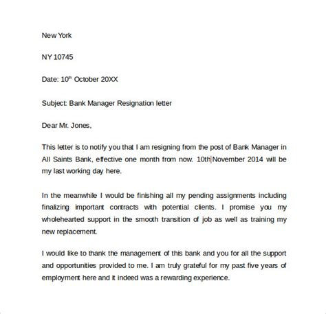 Resignation Letter Format To Bank Manager resignation letters 8 free sles exles formats