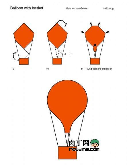 Origami Paper Balloon - 1000 ideas about origami balloon on diy