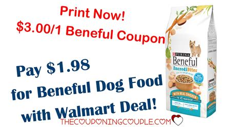 printable dog food coupons print now beneful dog food 1 98 walmart