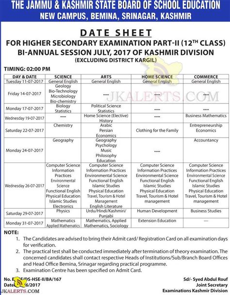 new date sheet of jk board 10class 2017 jkbose class 10th 12th bi annual date sheet kashmir