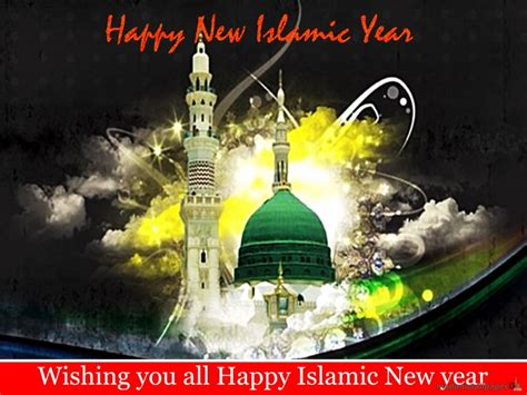 when does the islamic new happy new islamic year wallpaper for computer