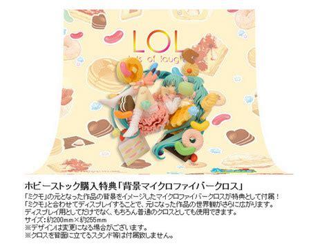 Hatsune Miku Asliori Hobby Stock Kaiyodo Japan Figure neko magic anime figure news vocaloid 2 hatsune
