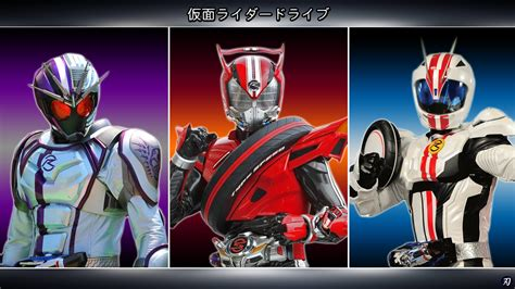 Kamen Rider Kamen Rider Drive kamen rider drive mach and chaser by yaiba1 on deviantart