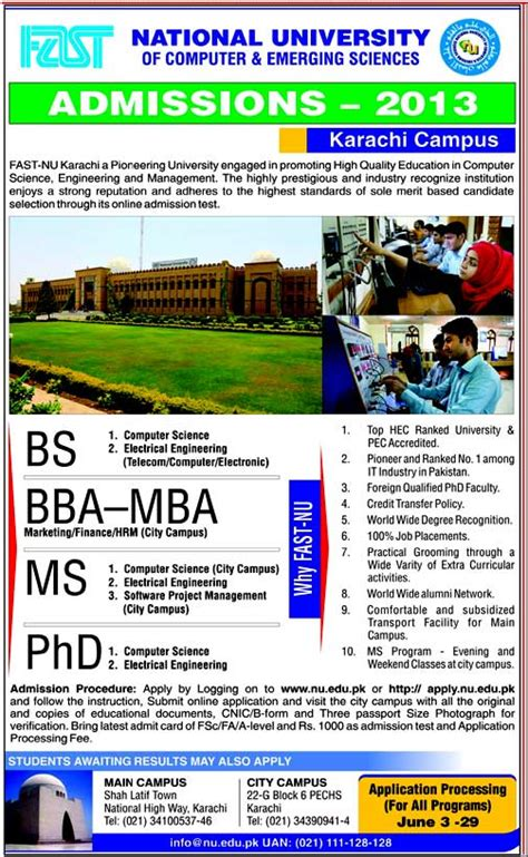 Mba Admission In Karachi 2016 by Fast Nu Admission 2016 Bs Bba Mba Ms Karachi Lahore