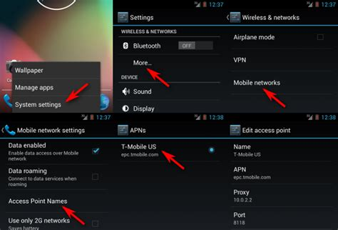 proxy settings apk vsza techblog