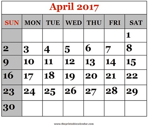 April Printable Calendar 2017