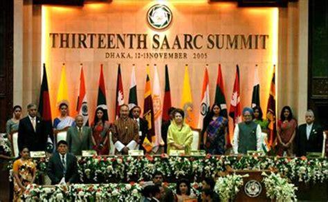 saarc summit latest news photos videos on saarc summit people s daily online saarc summit closes in dhaka