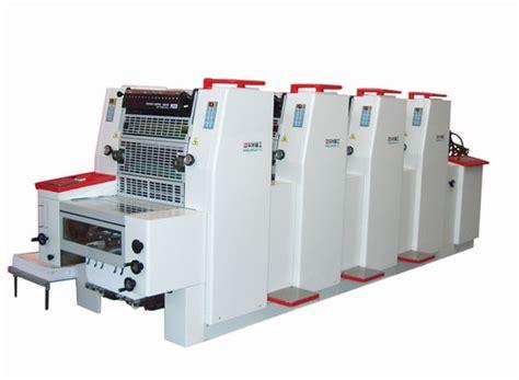 Printer Offset Murah percetakan murah
