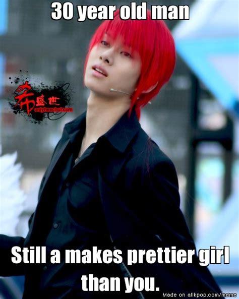 Super Junior Meme - kim heechul allkpop meme center