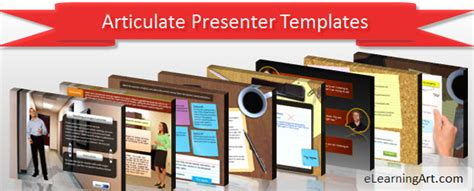 articulate templates articulate presenter page 15 elearningart
