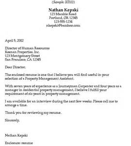 sample cover letters human resources departments