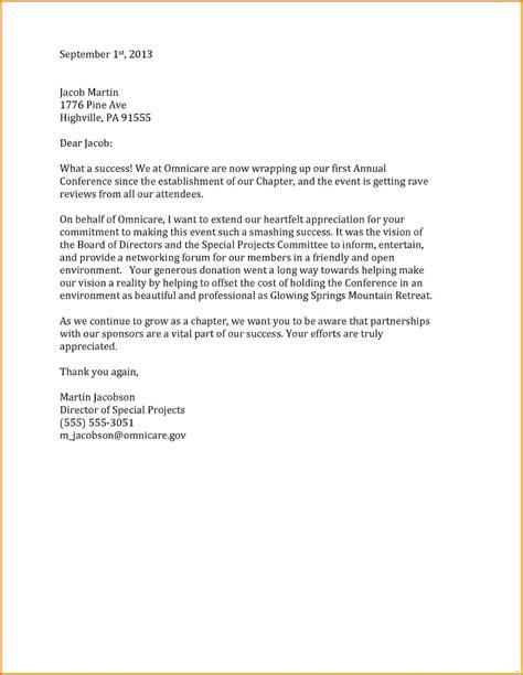 event sponsorship letter sample the best letter sample