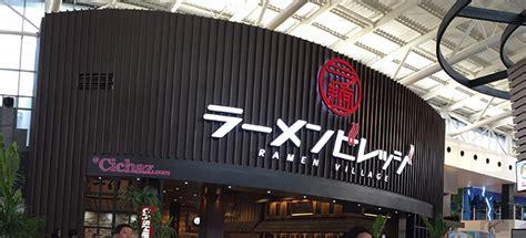 Ramen Di Ramen Aeon Mall kulineran ramen halal di ramen aeon mall bsd