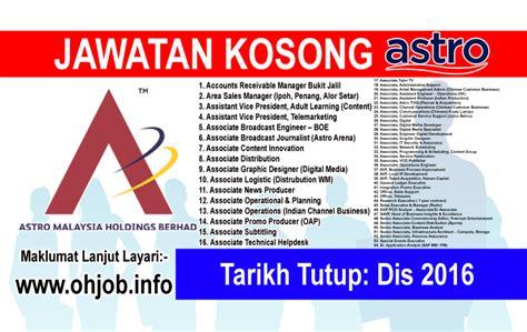 design engineer job vacancy selangor job vacancy at astro malaysia holdings berhad jawatan