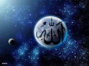 фото исламские хадисы
