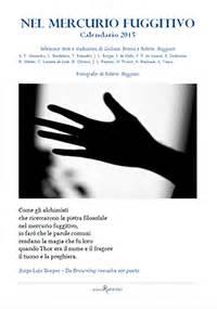 il fuggitivo testo la recherche associazione culturale rivista