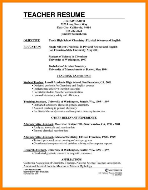 Fancy Resume by 10 How To Make Cv For Teaching Fancy Resume