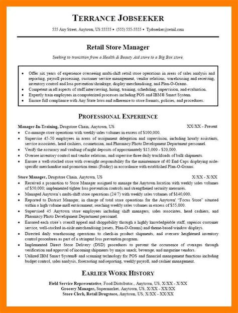 Technical Writer Resume Sles by 11 Resumes For Retail Stores Self Introduce