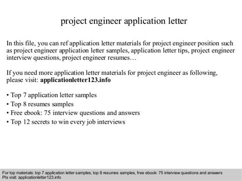application letter project engineer project engineer application letter