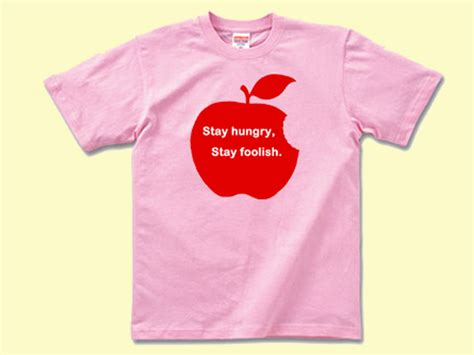 Tshirt Stay Hungry Foolish Apple graphic design t shirt store wag